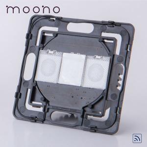 Modul întrerupător touch simplu RF moono