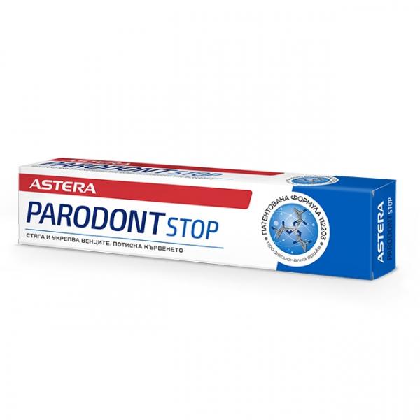 Pasta de dinti ASTERA PARODONT STOP 75ml 0