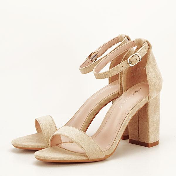 Sandale bej elegante Sabina [0]