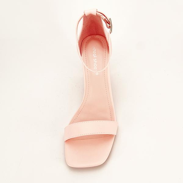 Sandale elegante roz piersica Judy [6]