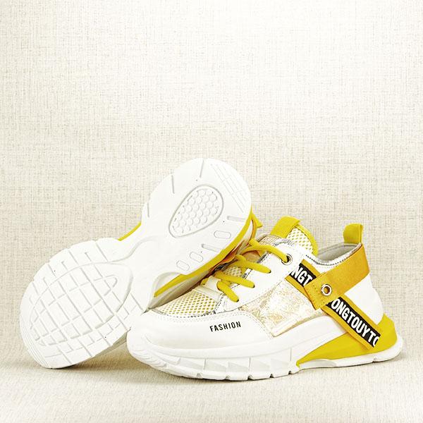 Sneakers alb cu galben Mara [3]