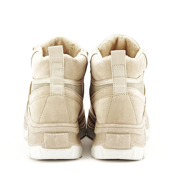 Sneakers bej Lavinia [6]