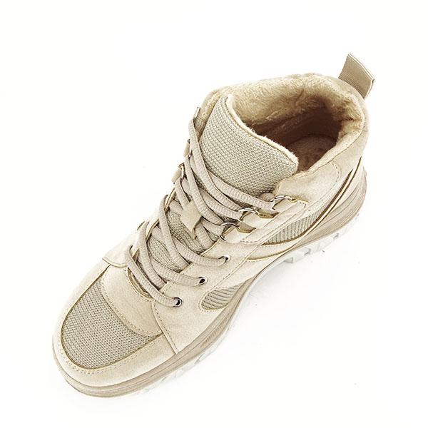 Sneakers bej Lavinia [5]