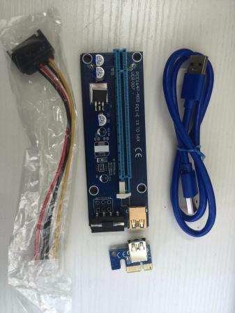 SET 25 X PCI USB RISER VER.0071