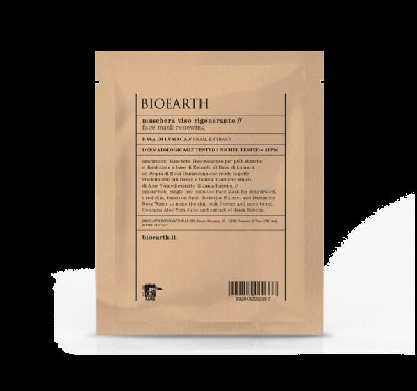 Masca Ten Bio Regeneranta cu Extract de Melc 15ml 0