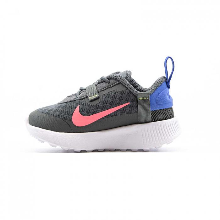 Nike Reposto Bt 1