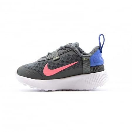 Nike Reposto Bt1