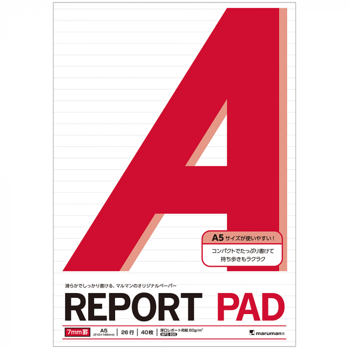 Blocnotes MARUMAN High Quality Report Pad P160, A5, 40 file, dictando 5