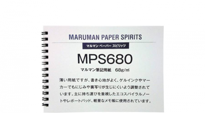 Blocnotes MARUMAN High Quality Report Pad P163, A5, 40 file, velin 1