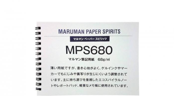 Blocnotes MARUMAN High Quality Report Pad P140, A4, 50 file, dictando [1]