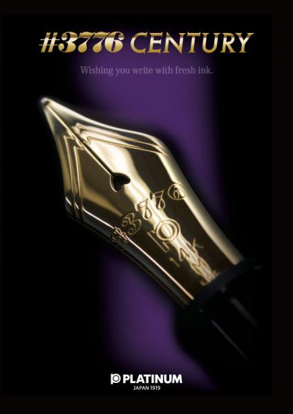 Platinum #3776 CENTURY Bourgogne B - Penita Aur 14K 3