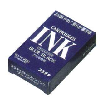 Patroane de cerneala Platinum Blue-Black - set de 10 bucati 0