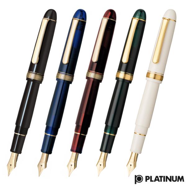 Platinum #3776 CENTURY Chenonceau White F - Penita Aur 14K 2