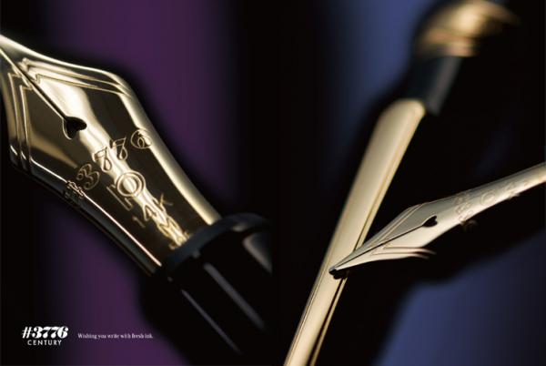 Platinum #3776 CENTURY Bourgogne B - Penita Aur 14K 4