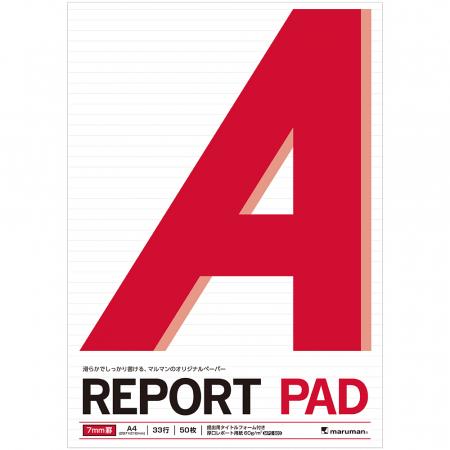 Blocnotes MARUMAN High Quality Report Pad P140, A4, 50 file, dictando [4]