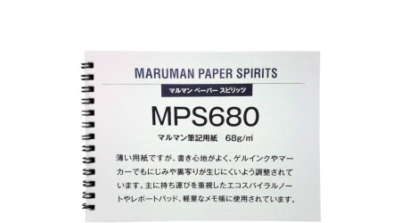 Blocnotes MARUMAN High Quality Report Pad P163, A5, 40 file, velin1