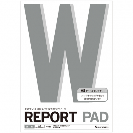 Blocnotes MARUMAN High Quality Report Pad P163, A5, 40 file, velin0