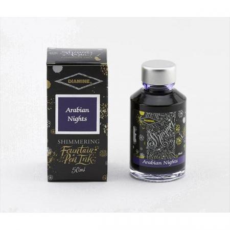 Diamine Shimmer Ink Arabian Nights 50 ML [2]