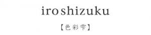 Pilot Iroshizuku -shin-kai- Blue 15 ML [1]