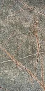 Rainforest Green 30x61 cm (2.2 mp) 1