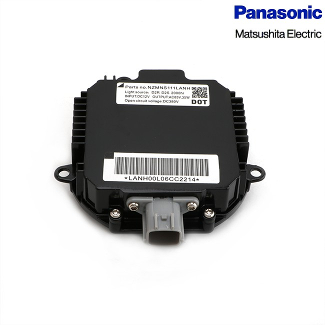 Balast Xenon tip OEM Compatibil cu Panasonic / Matsushita NZMNS111LBNA / NZMNS111LANA [0]