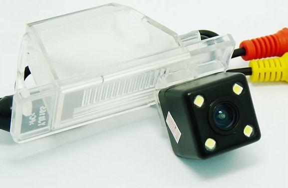 Camera marsarier cu infrarosu Nissan Qashqai, X-Trail, Juke, Pathfinder, Primera - HS8165 [0]