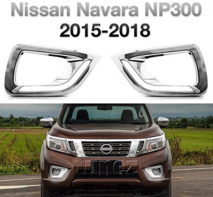 Lumini de zi dedicate Nissan Navara NP300 2015, 2016, 2017, 2018, 2019 NSL805 [1]