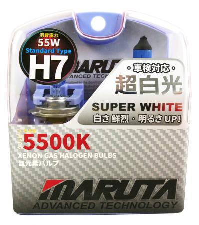 SET 2 BECURI AUTO H7 MARUTA SUPER WHITE - XENON EFFECT [0]