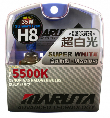 SET 2 BECURI AUTO H8 MARUTA SUPER WHITE - XENON EFFECT [1]