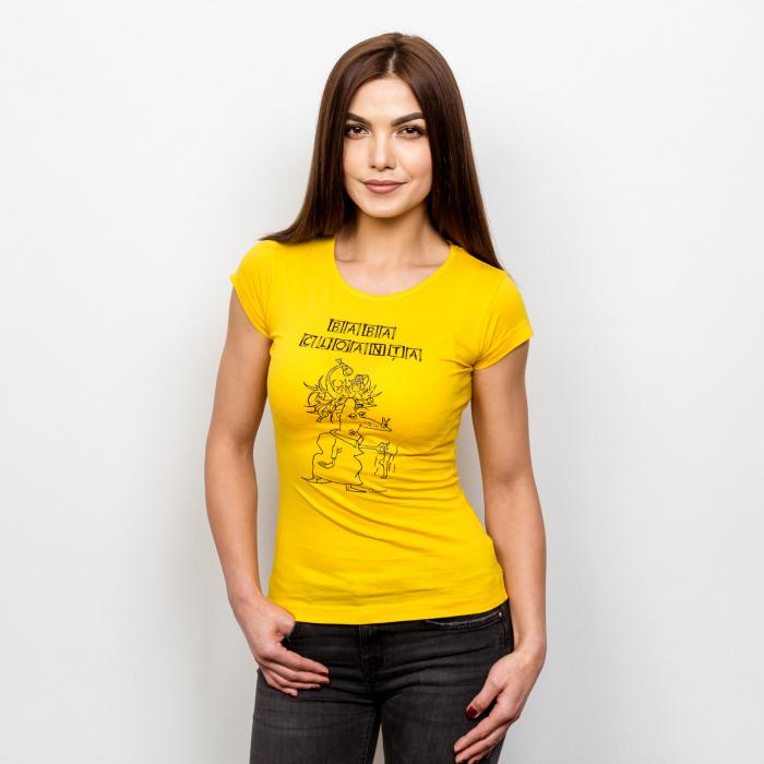 Tricou Baba Cloanța 2