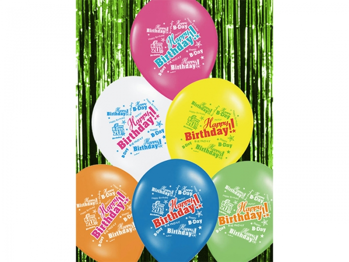 Baloane multicolore 30cm, Happy Birthday, Pastel Mix 10 buc. 5