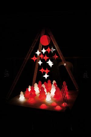 Oblecte decorative luminoase LIGHTREE SD TRF0455