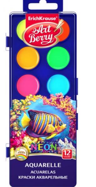 Acuarele ArtBerry Neon cu protecție UV, Set 12 culori [0]
