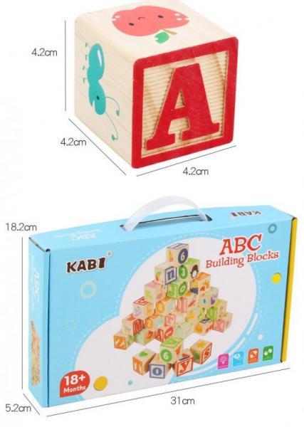 Cuburi din lemn interactive [2]