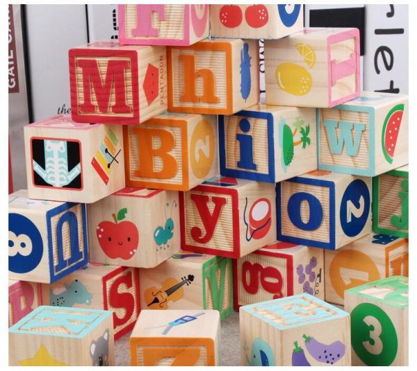 Cuburi din lemn interactive [6]