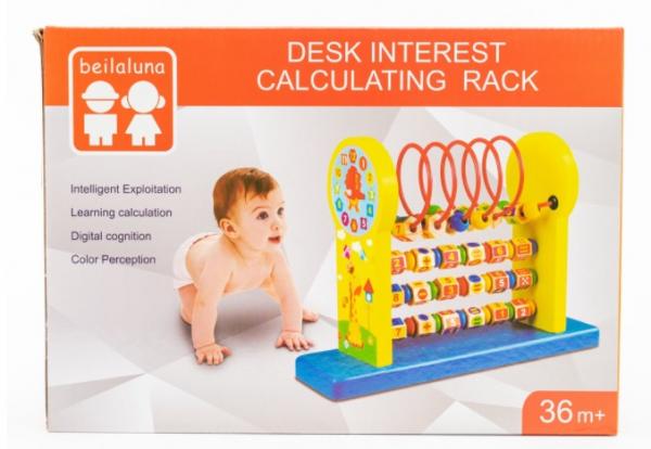 Jucărie multifuncțională din lemn cu ceas, circuit motricitate și operații aritmetice [7]