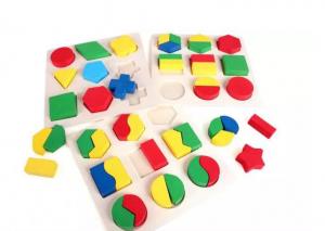 Set 3 Puzzle lemn forme geometrice și fracții [1]
