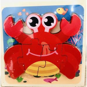 Puzzle din lemn 3D Crab [0]