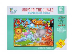 Puzzle cu activități Cine este în junglă? [1]