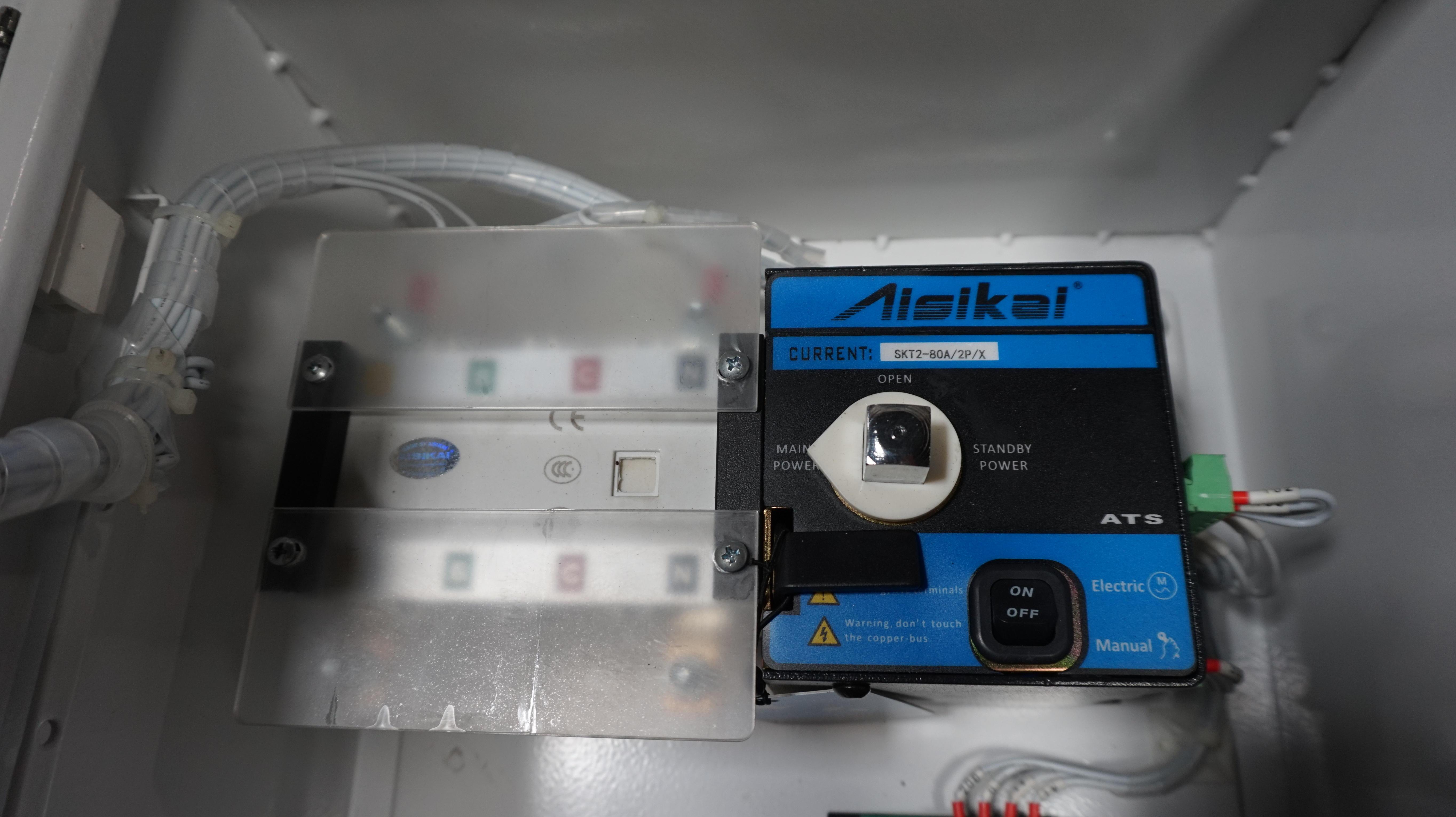 Stager YA20080F12S automatizare monofazata 80A [1]