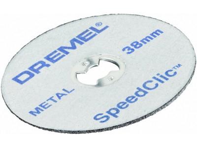 Disc de taiere pentru metal SC456 38mm [0]