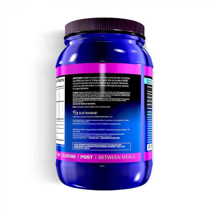 sizeon-max-performance-gaspari-nutrition [3]