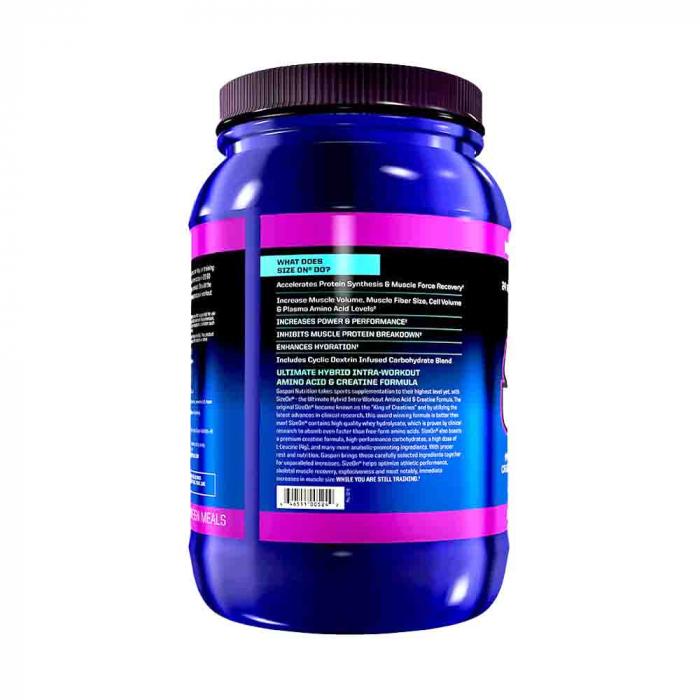 sizeon-max-performance-gaspari-nutrition [2]