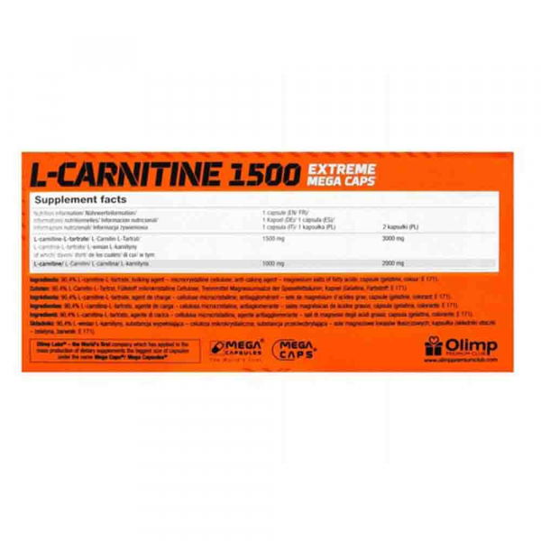 L-Carnitine 1500 Extreme, Olimp Nutrition, 120 caps [1]