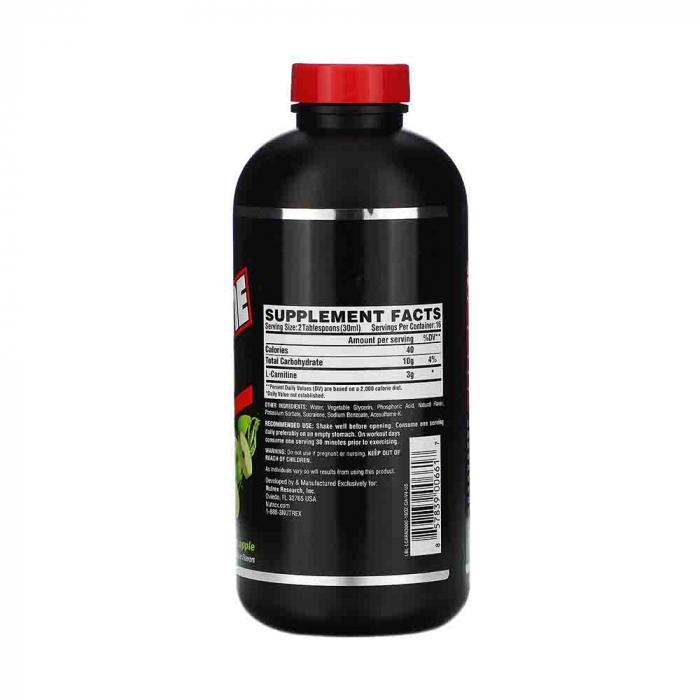 liquid-carnitine-3000-nutrex-research [2]