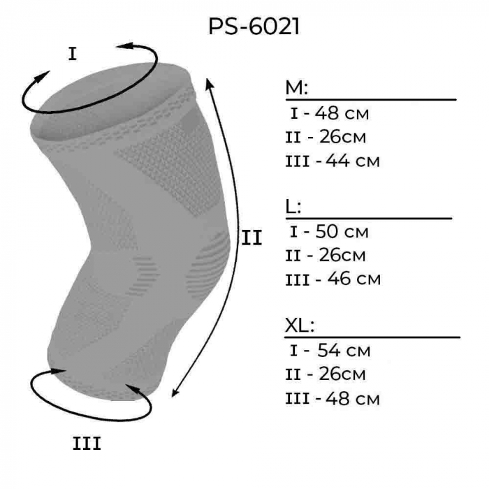 knee-support-evo-power-system [1]