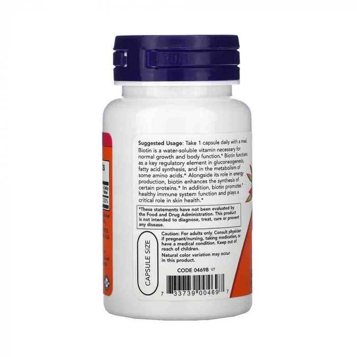biotin-5000-now-foods [1]