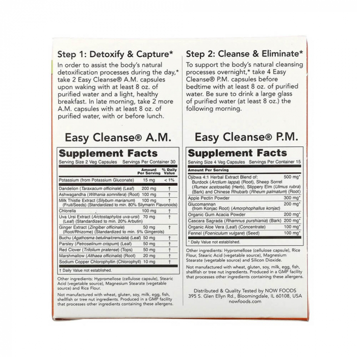 easy-cleanse-now-foods [2]