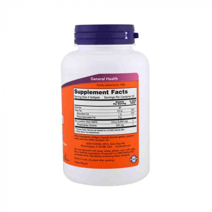 Lecitina (Lecithin) 1200mg, Now Foods, 100 softgels [2]