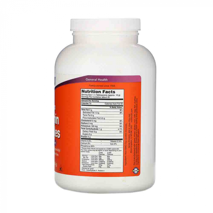 lecithin-granules-now-foods [2]